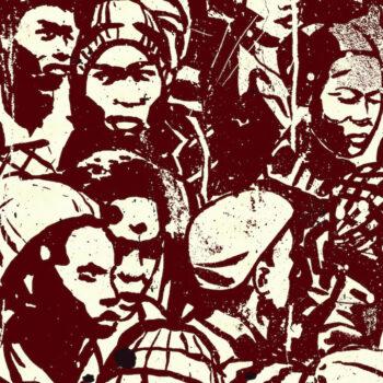 McCraven, Makaya: Universal Beings E&F Sides [LP]