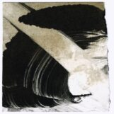 Senyawa & Stephen O'Malley: Bima Sakti [LP]