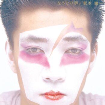 Ryuichi Sakamoto: Hidari Ude No Yume + Instrumentals [2xCD]