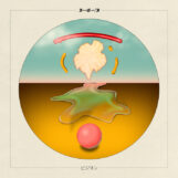 nubo: Nu Vision [LP rose]