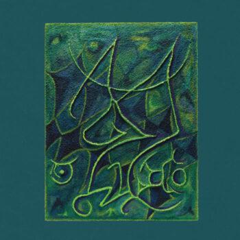 Hotspring: Obit For Sunshade [LP]