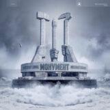 Molchat Doma: Monument [LP bleu]