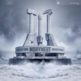 Molchat Doma: Monument [CD]