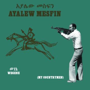 Mesfin, Ayalew: Wegene (My Countryman) [LP]