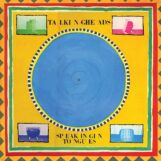 Talking Heads: Speaking In Tongues [LP bleu]