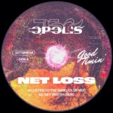 "Jex Opolis: Net Loss [12""]"