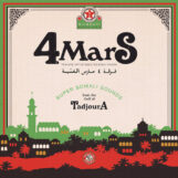 4 Mars: Super Somali Sounds from the Gulf of Tadjoura [2xLP]