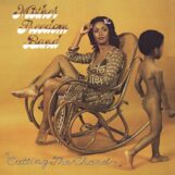 Mother Freedom Band: Cutting The Chord [LP 140g]