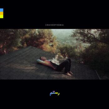 Rostam: Changephobia [LP, vinyle clair]