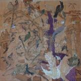 Lee, Howie: Birdy Island [LP]