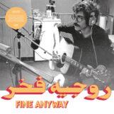 Fakhr, Rogér: Fine Anyway [LP]