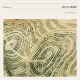 """Tokyo Prose: Gossamer EP [12""""]"""