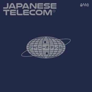 "Japanese Telecom: Japanese Telecom EP [12""]"
