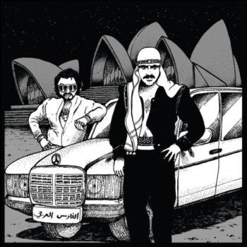 """Shahara Ja: I'm an Arabian Knight — Egyptian Lover Remixes [12""""]"""