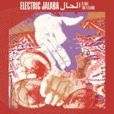 Electric Jalaba: El Hal – The Feeling [CD]