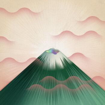 Rhys, Gruff: Seeking New Gods [LP, vinyle coloré]