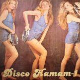 """Barış K: Eurasia EP (Disco Hamam Vol. 1) [12""""]"""