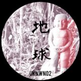 """inconnu: UKNWN 02 [12""""]"""