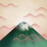 Rhys, Gruff: Seeking New Gods [CD]