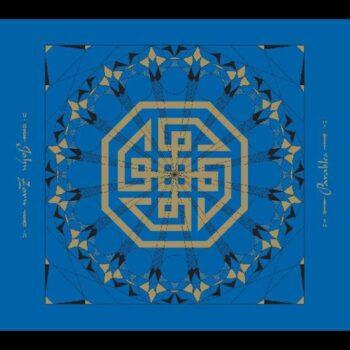 Zorn, John: Parables [CD]