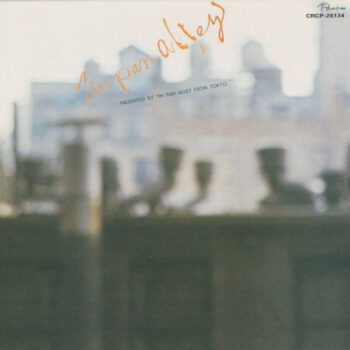 Tin Pan Alley: Tin Pan Alley [LP]