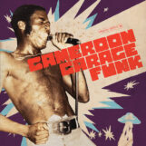 variés: Cameroon Garage Funk [2xLP]