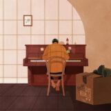 Kiefer: Between Days [LP]