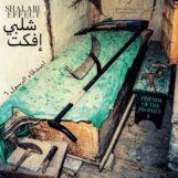 Shalabi Effect: Friends Of The Prophet 6 [LP]