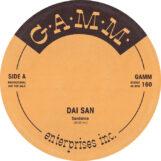 """Dai San: Sundance EP [12""""]"""