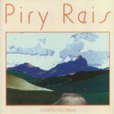 Reis, Piry: Caminho do Interior — édition de luxe [LP 180g]