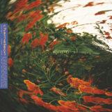 Naples, Anthony: Chameleon [LP]