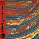 Ryuichi Sakamoto: Esperanto [LP]